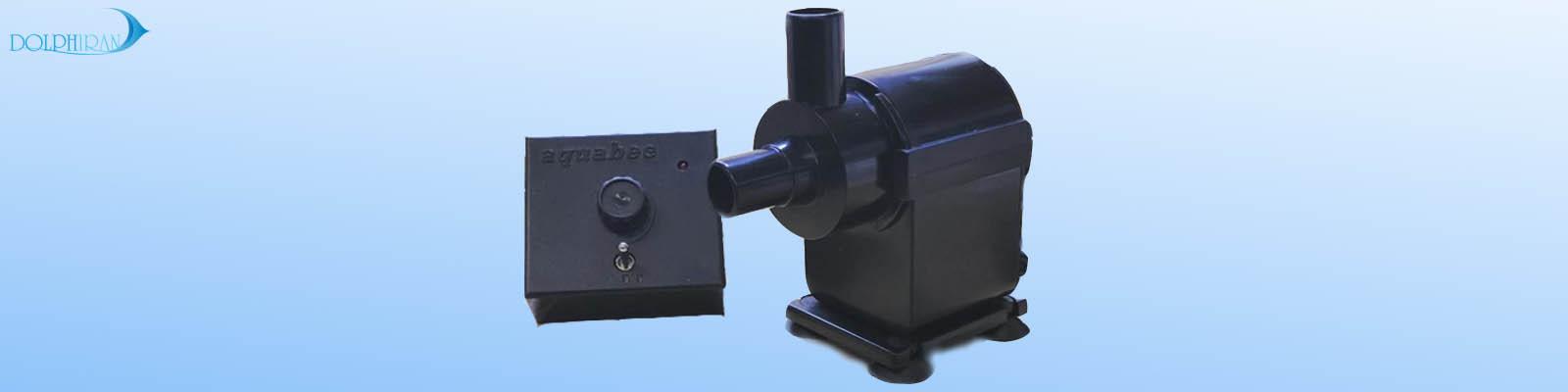 پمپ های کوچک و قابل کنترل AquaBee مدل  up 1000 V24بزودی به بازار می آیند