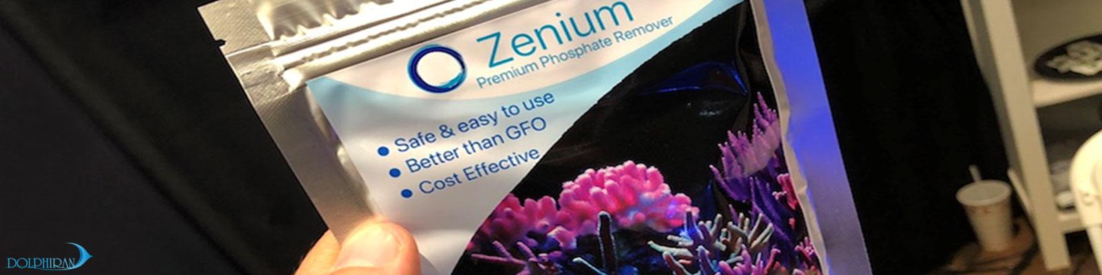 ارائه مدیای فسفات گیر جدید از شرکت زنیوم